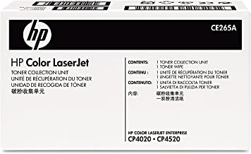 HP CE265A 648A Color LaserJet CM4540 CP4025 CP4520 CP4525 Enterprise 600 M651 M680 Waste Toner Collection Unit in Retail Packaging