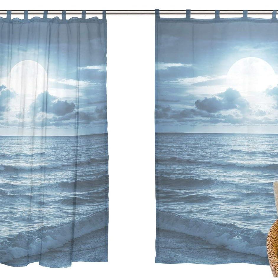 異なる戸惑う卵ZOMOY(ユサキ おしゃれ 薄手 柔らかい シェードカーテン紗 ドアカーテン,装飾 窓 部屋 玄関 ベッドルーム 客間用 遮光 カーテン (幅:140cm x丈:210cmx2枚組) 自然の風景 海 砂浜 波 M18