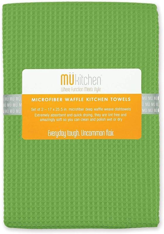 MU Kitchen 17 X 25 Waffle Microfiber Dishcloth Set Of 2 Cactus