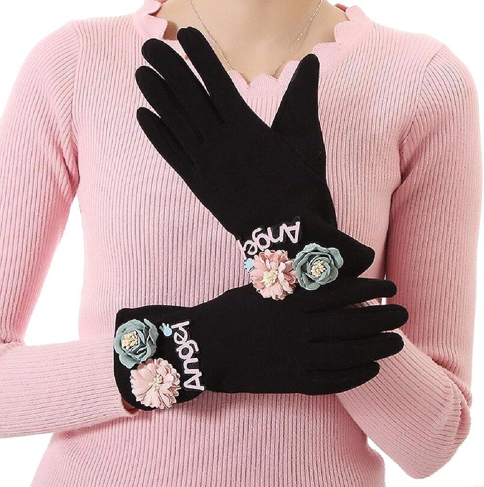 Chicone Womens 3D Flower Gloves Thick Fleece Lining Full Finger Gloves