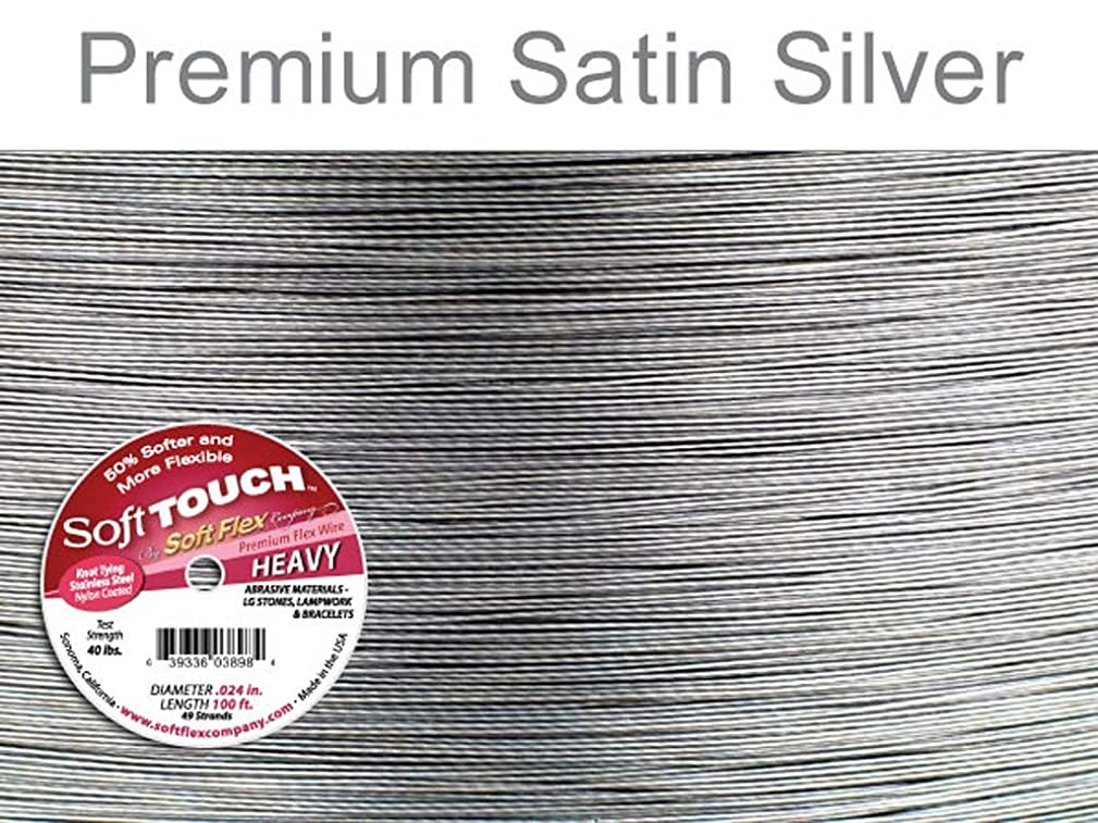 Soft Touch 49 strand Beading Wire .024 Inch 30 Ft Soft Flex