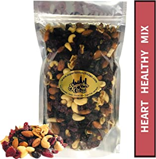 Heart Healthy Trail Mix - Dried Cranberries, Raisins, Almonds, Cashews, Walnuts, Pumpkin Kernels (1lb 12oz)