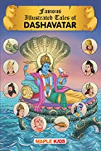 Dashavatar (Illustrated) - Story Book for Kids