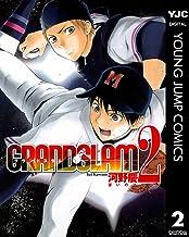 表紙: GRAND SLAM 2 (ヤングジャンプコミックスDIGITAL) | 河野慶