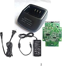 Guanshan OEM KSC-35 KSC-35S Rapid Li-ion Desktop Battery Charger Base for Kenwood TK2200 TK2206 TK2207 TK2212 TK2306 TK2312 TK2400 TK2402 TK2407 TK3170 TK3200 TK3207 TK3212 TK3300 TK3400 TK3407 Radio