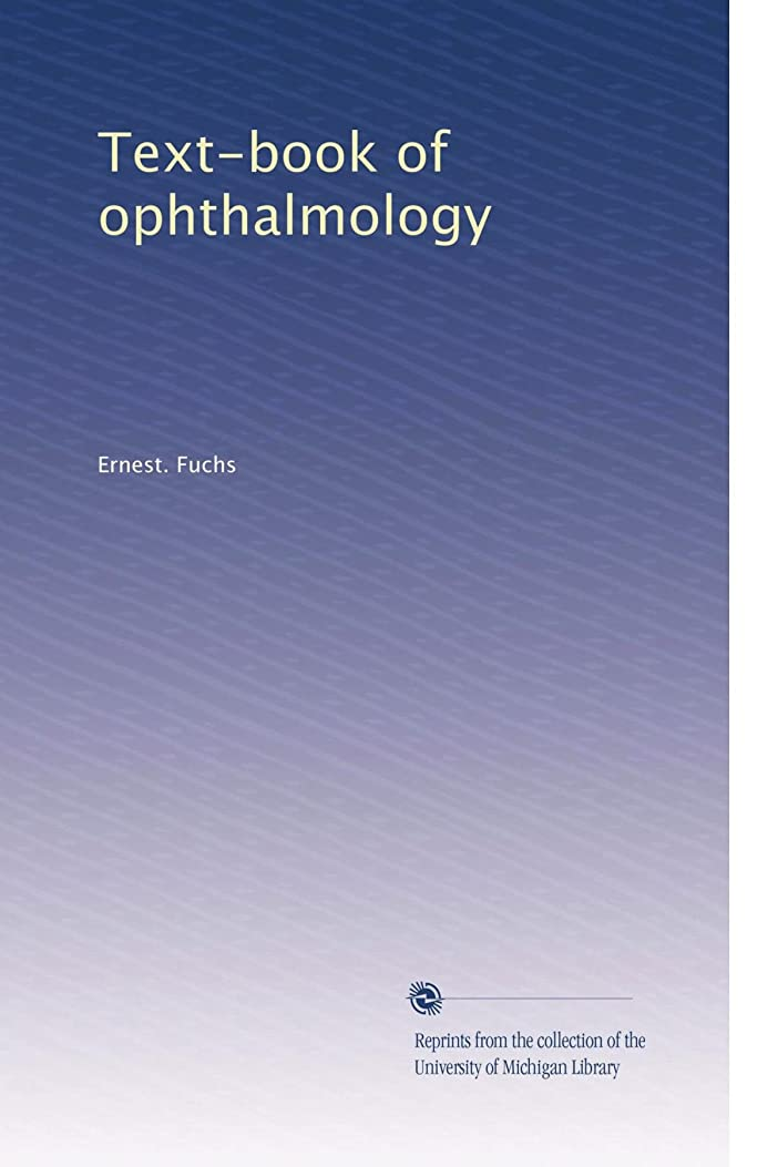 司法写真撮影失業Text-book of ophthalmology