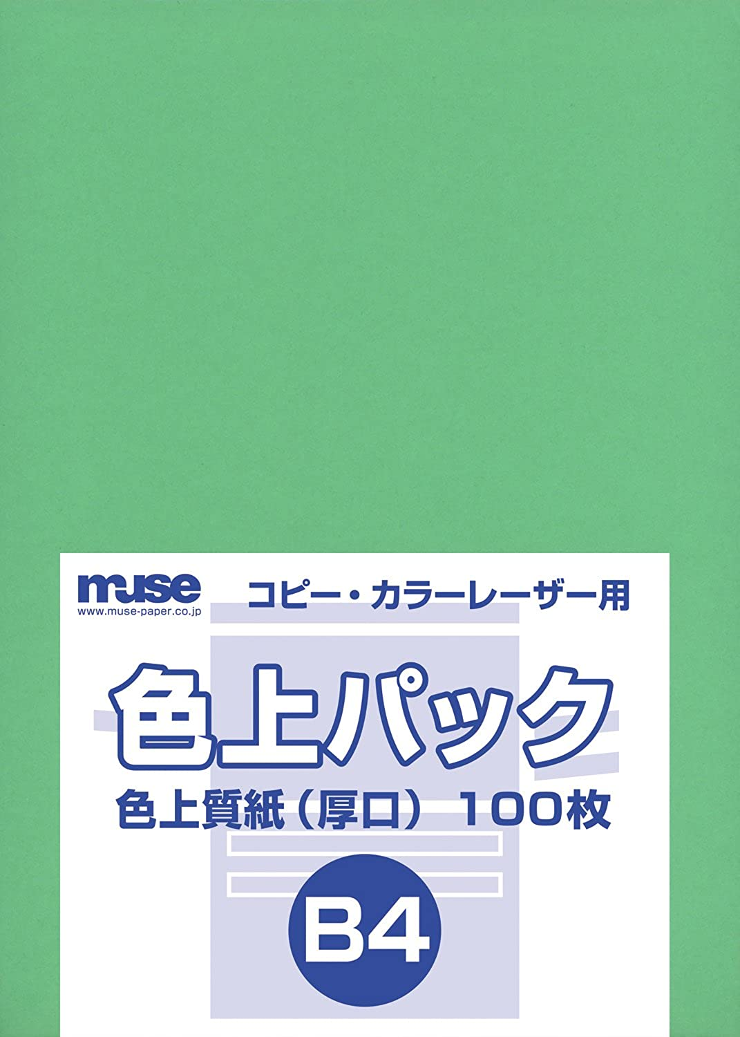 Muse color quality standard pack B4 young bamboo 100 input (japan import)