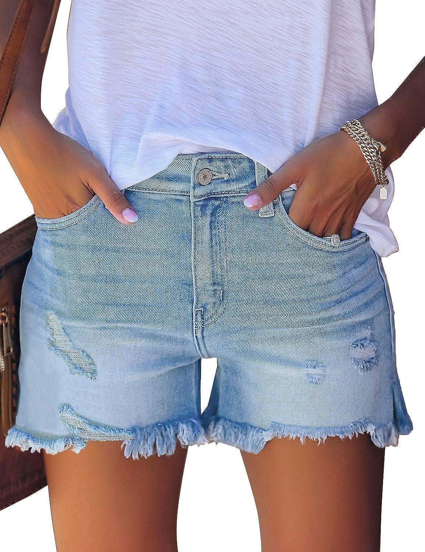 Lookbook Store Women's Casual High Waist Ripped Frayed Raw Hem Denim Jeans Shorts