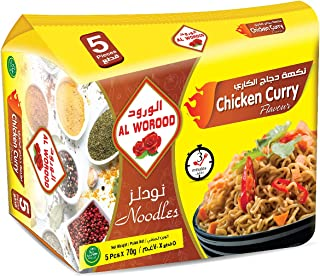 AL WOROOD Chicken Curry Noodles, Pack of 5 x 70g