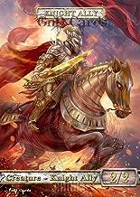 GnD Cards 3X Knight Ally #3 Custom Tokens MTG (for Gideon, Ally of Zendikar)