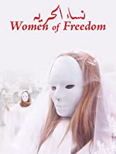 Best women and freedom Reviews