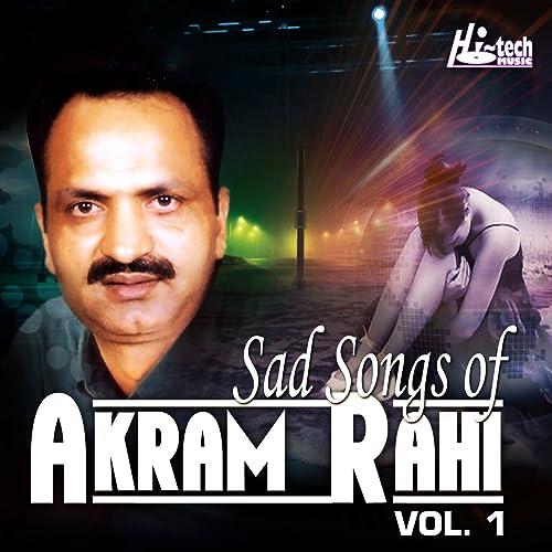 Roya Karen Gi By Akram Rahi On Amazon Music Amazon Com