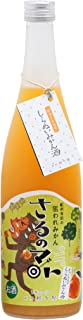 紀州柑々屋 紀州有田の狙われみかん さるのマト しらぬいみかん酒 720ml