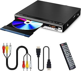 Gueray DVDプレーヤー Mic対応 最大1080Pサポート DVD/CD再生専用モデル HDMI/AV端子搭載 CPRM対応 リージョンフリー 地上デジタル放送可能 USBコピー機能付き AV/HDMIケーブル付き 日本語説明書付き