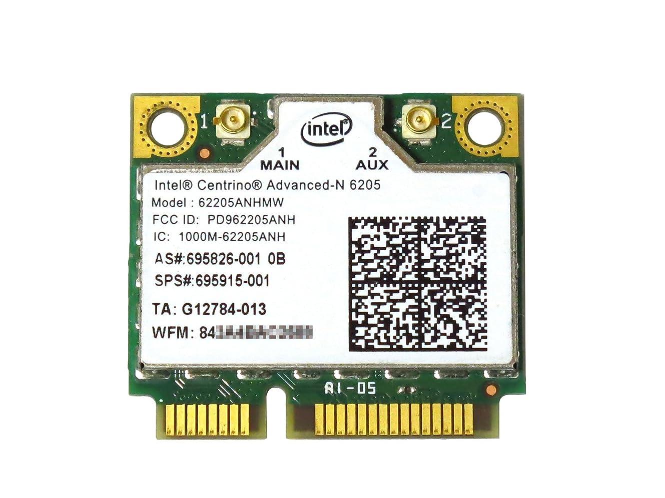 メリー不均一潜在的なHP 695915-001 Intel Centrino Advanced-N 6205 62205ANHMW 802.11a/b/g/n 300Mbps 2X2 HMC 無線LANカード