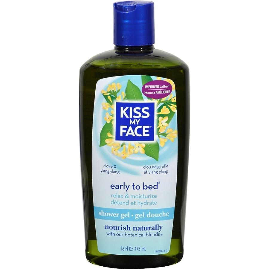 意気揚々海軍ブリードBath and Shower Gel Early to Bed Clove and Ylang Ylang - 16 fl oz by Kiss My Face