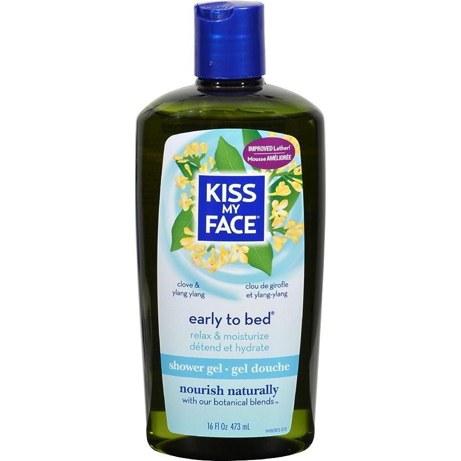 三番ソーセージ独特のBath and Shower Gel Early to Bed Clove and Ylang Ylang - 16 fl oz by Kiss My Face