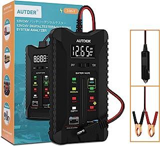 AUTDER Testador digital de bateria de carro 12 V/24 V, testador de condições de bateria e analisador de sistema de carrega...