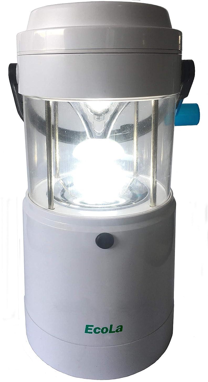一族民族主義有害なEcoLa エコラ スマートランプ AT-01 乾電池不要! 水と塩で発電する ランタン