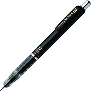 Zebra Mechanical Pencil, Del Guard, 0.7mm, Black (P-MAB85-BK)