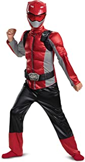 Disguise Red Ranger Beast Morpher Boys' Muscle Costume