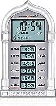 Al-harameen - Azan Clock