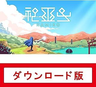 神巫女 -カミコ- オンラインコード版