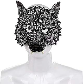 LINSUNG 仮面舞踏会マスク 3D狼マスク 狼マスク ハロウィーンお化け屋敷の小道具 Wolf One size