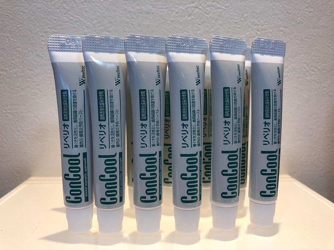 パーティーヒューム対象コンクール リペリオ(薬用歯磨材) 5gx12 セット