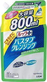 【大容量】ルックプラス バスタブクレンジング おふろ用洗剤 詰め替え大 クリアシトラスの香り 800ml