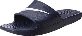 Men's Kawa Shower Slide Sandals