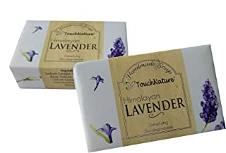 Touch Nature 2 pc 100g Lavender Natural Handmade Soap. Lavender Bar & Castile Soap, No Sulphates, No Parabens. Gentle and Natural. Moisturizing. Aloe Vera Added. Perfect Gift for women and Girls.
