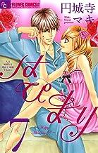 表紙: はぴまり~Happy Marriage!?~(7) (フラワーコミックスα)   円城寺マキ