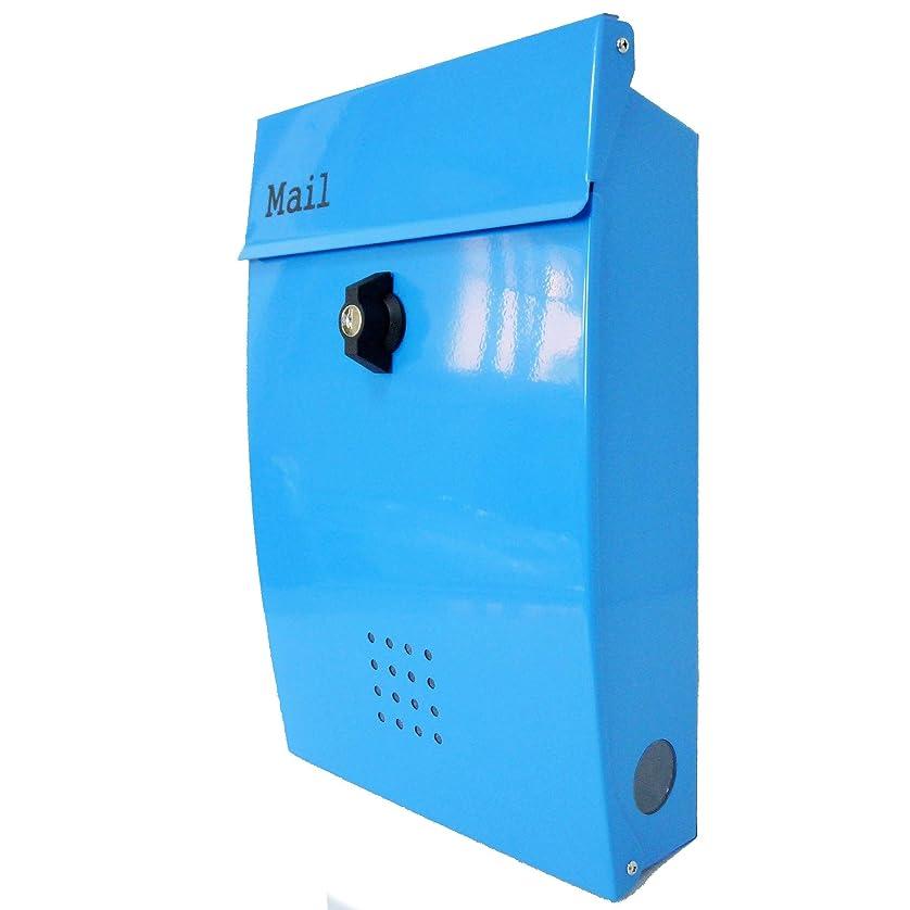 部お手入れ公式ポスト 郵便ポスト 郵便受け メールボックス壁掛けスカイブルー青色 プレミアムステンレスポストpm140