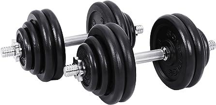Songmics gietijzeren korte halters, halterstangen, gekarteld met stersluitingen, set van 2, 20 kg/30 kg/40 kg/50 kg/60 kg
