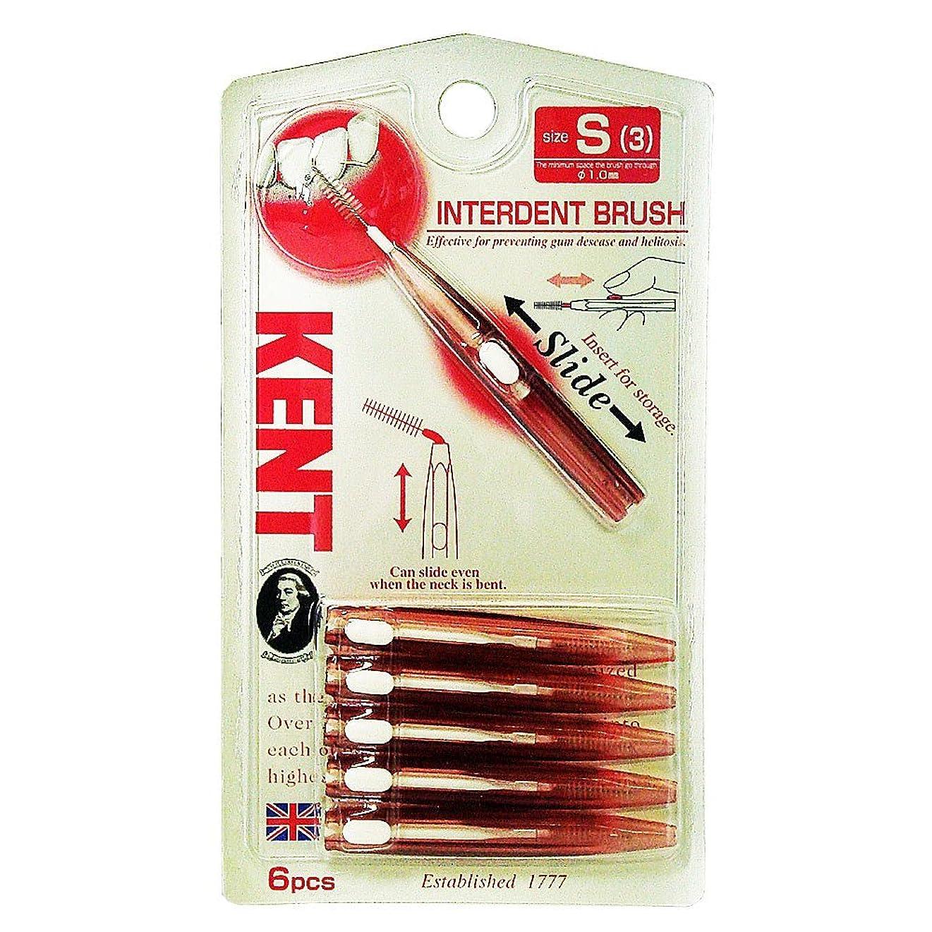 異なるホット感謝するKENT(ケント) 歯間ブラシ Sサイズ KNT-7210