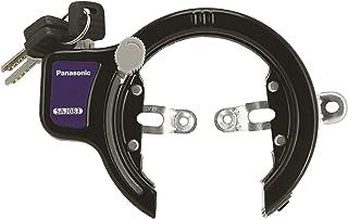 パナソニック(Panasonic) サークル錠 SAJ083 ブラック自転車