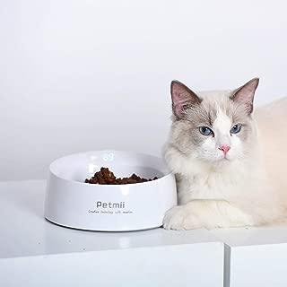 Petmii Smart Digital Feeding Pet Bowl, Food Measuring Washable for Dog Cat Food Bowl