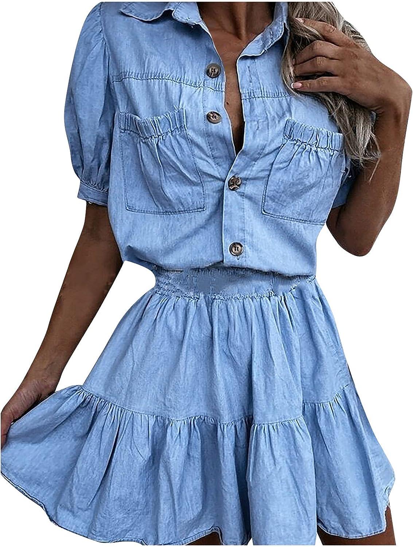 Assletes Women's Suit Lapel Short Sleeve Button Shirt Solid Blue Denim Short Skirt Suit