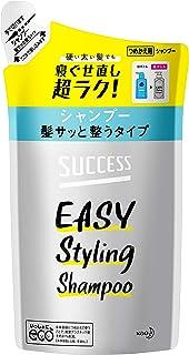 サクセス シャンプー 髪サッと整うタイプ つめかえ用 320ml 朝の寝ぐせ 濡らさなくても整いやすい アクアシトラスの香り