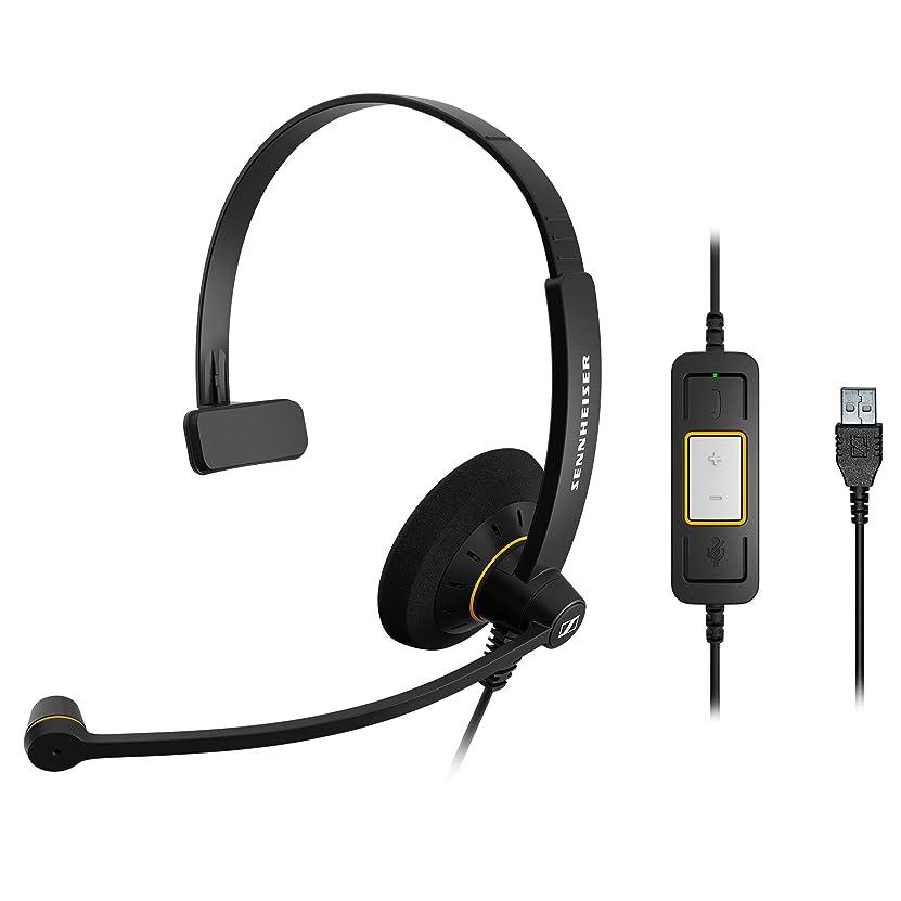 スキニーエスカレート迷信ゼンハイザー SC 30 USB ML エントリークラス 片耳USBヘッドセット、コールコントロール機能付 504546