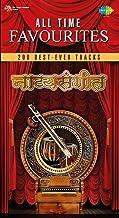 ALL TIME FAVOURITES - Natya Sangeet - MP3