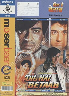 Dil Hai Betaab (Brand New Single Disc Dvd, Hindi Language, With English Subtitles, Released By Moserbaer)
