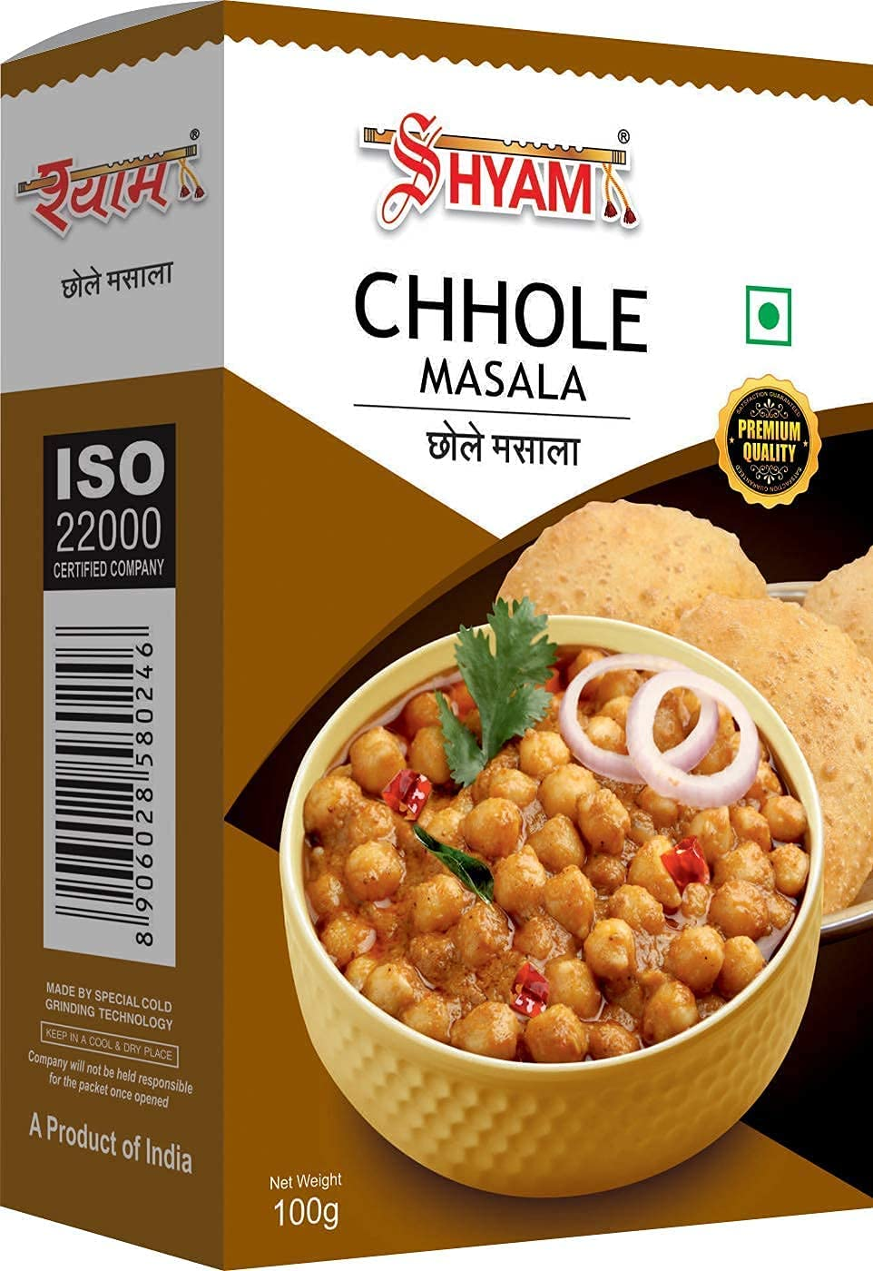 Gannon Shyam Ranking TOP14 Chhole free shipping Powder Masala 100gm