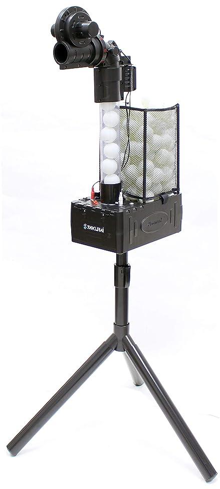 がっかりするログ取得するサクライ貿易 カルフレックス 卓球 ピンポンマシン 8種類スピン機能付 アダプター付 CTR-18S