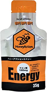 HoneyAction ハニーアクションエナジー 35g