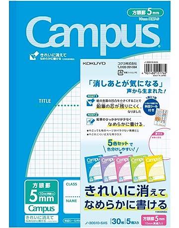 196cdb858f コクヨ ノート キャンパスノート 用途別 B5 5mm方眼罫 5冊 ノ-30S10-