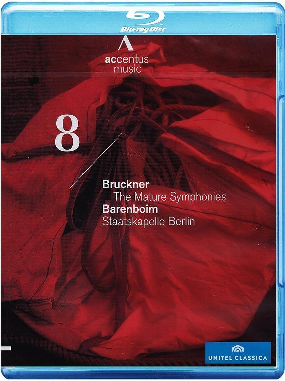 面絶滅させる省Bruckner: Symphony No.8 - The Mature Symphonies [Blu-ray]