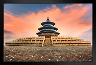 Temple of Heaven Imperial Complex Religious Buildings Beijing China Photo Black Wood Framed Art Poster 14x20