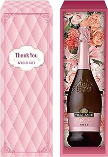 【Amazon.co.jp限定】 【ホワイトデーギフト】シャンパンより売れている スパークリングワイン ヴィッラ サンディ ロザート [ スパークリング 辛口 イタリア 750ml ] [ギフトBox入り]